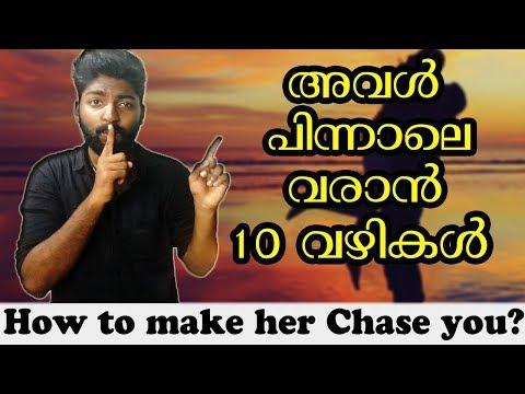 പെൺകുട്ടിക് ഇഷ്ടം തോന്നാൻ 10 വഴികൾ | 10 Tips to Make her fall for you
