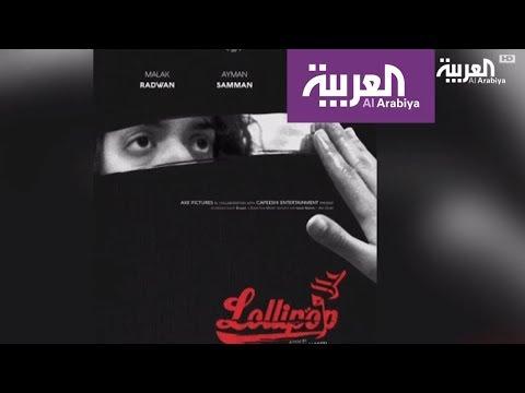 أفلام سينمائية سعودية في  مهرجان دبي السينمائي  - نشر قبل 18 ساعة