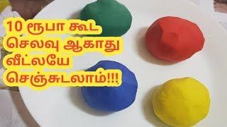 இனிமேல் இதை கடையில வங்காதிங்க வீட்லயே செஞ்சு  குழந்தைகளுக்கு  குடுங்க/Home made Clay Making in Tamil
