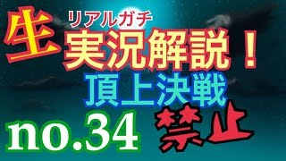 【KOF98UMOL,頂上決戦】ドラキーによる生実況&解説プレイです! ▽▽▽過去...