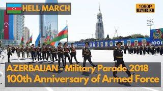 Hell March - Адский марш - Азербайджанский военный парад в Баку 2018