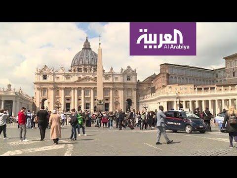 نشرة الرابعة | حروف -عثمان الخزيم- في الفاتيكان  - 16:54-2019 / 11 / 6