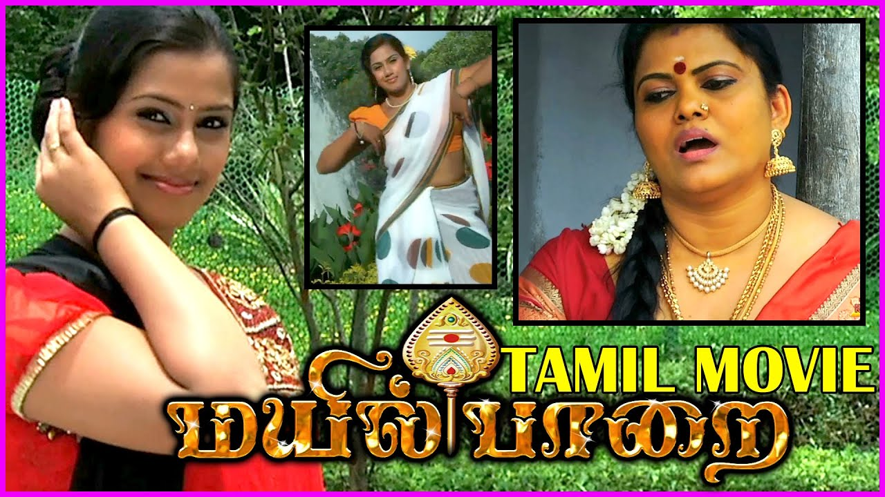 All videos of Tamil Yogi Tamiyogi.com tamilyogi - Tamil-yogi org