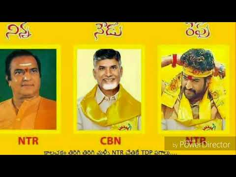 Tdp new songs