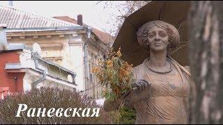 Лолита - Раневская - Похороните меня за плинтусом (Fun video edit)