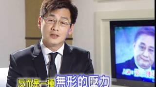 民視最新八點大戲【父與子】-沈世朋的真情推薦