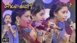 Padutha Theeyaga | 20th October 2019  | Full Episode | ETV Telugu