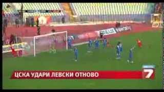 CSKA Sofia - FC Levski 1:0 Highlights 15.3.2014