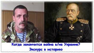Когда закончится война на Донбассе  Предсказание Безлера