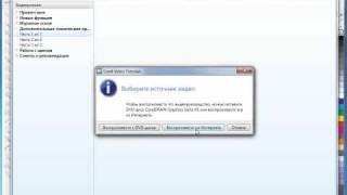 CorelDRAW X5 для начинающих. Экран приветствия (1.3)