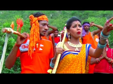 दूर बाटे देवघर नगरीय - Gunje Shival Sawan Me - Manish Lal Yadav - Bhojpuri Kanwar Bhajan