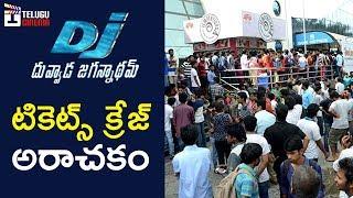Dj Duvvada Jagannadham Huge Ticket Craze Exclusively on Telugu Cine...