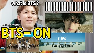 BTS(방탄소년단) 'ON' MV Reaction (I was not BTS ARMY)