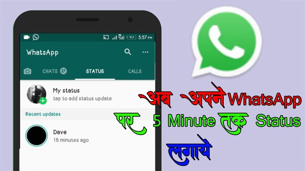 whatsapp status setting gb whatsapp whatsapp status setting privacy