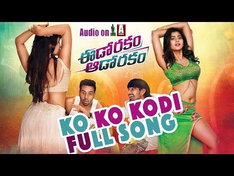 Ko ko Kodi Full Song - Edo Rakam Aado...