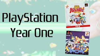Parodius Deluxe Pack - PlayStation Year One #012