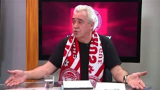 Η εκπομπή του Ολυμπιακού στο New Greek TV (Ιανουάριος 2018)
