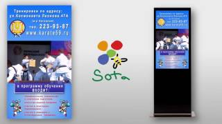 Карате спортивная школа олимпийского резерва(Видеоролики для видео стоек., 2016-12-30T15:12:22.000Z)