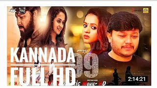 Kannada New Movie 2020 super hit Kannada movie #Goldenstar Ganesh #kannada full movie #kannada