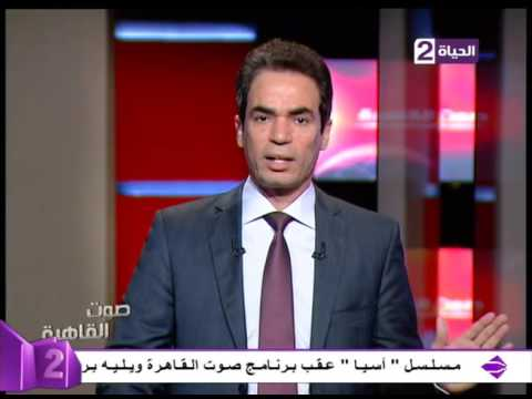 صوت القاهرة - احمد المسلماني ...صواريخ امريكا تنفذ في مواجهة داعش وغموض حول صواريخ