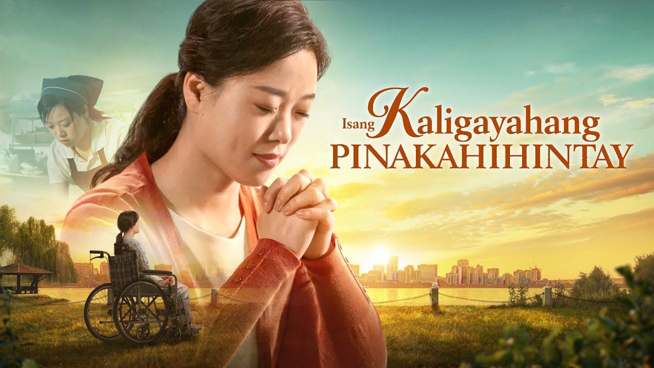"""Tagalog Christian Movie 2019   """"Isang Kaligayahang Pinakahihintay"""""""