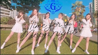 Baixar [KPOP IN PUBLIC CHALLENGE]GFRIEND (여자친구) - Time for the moon night (밤) by FDS (vancouver)