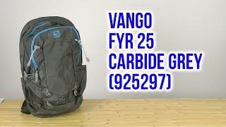 Розпакування Vango Fyr 25 Carbide Grey 925297