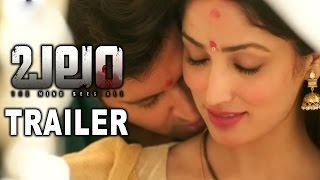Balam Theatrical Trailer || Hirthik Roshan, Yami Gautam