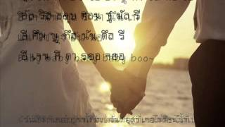 If you want a lover-G.Na (feat.rain) Thai karaoke