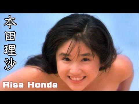 【本田理沙】画像集。可愛いアイドル、Risa Honda