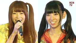 Dempagumi.Inc Interview - Best Anime でんぱ組.inc Subscribe to Red ...