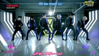 exo overdose arabic sub and lyrics