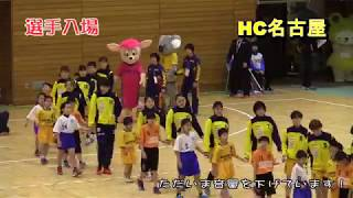 第43回日本ハンドボールリーグ_HC名古屋-オムロン