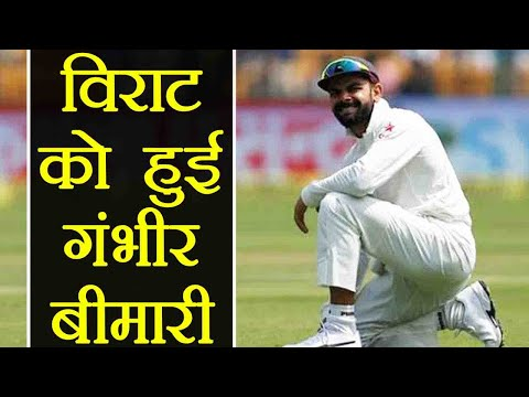 Virat Kohli suffers from slipped disc injury, may miss county stint with Surrey   वनइंडिया हिंदी