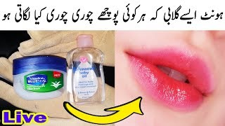 this will make your lips pink in 5 minutes dark lips to baby pink lips instantly
