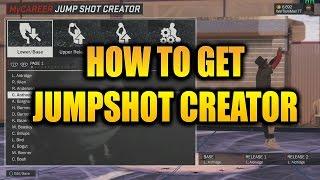 how to get jump shot creator for nba 2k17 mycareer