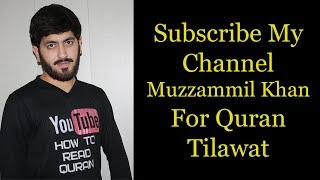Tilawat e Quran Channel | New Islamic Teacher | Quran Pak
