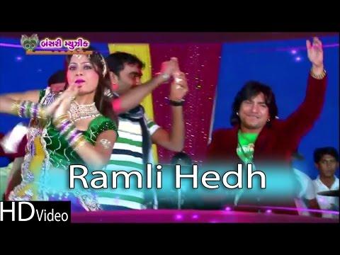 Vikram Thakor | Gujarati Garba Song | Ramli Hedh