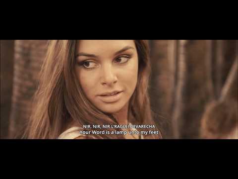 Vayahe Or OFFICIAL MUSIC VIDEO, Carolyn Hyde carolyn