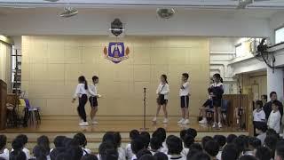 Publication Date: 2019-07-30 | Video Title: 聖公會主風小學(2018-19年度)    五年級(跨學科學