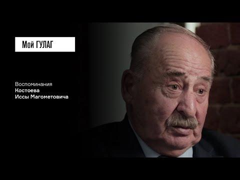 История Осетии - Осетины - Ossetians