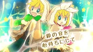 Rin Len Kagamine Magical Christmas Sub Ita