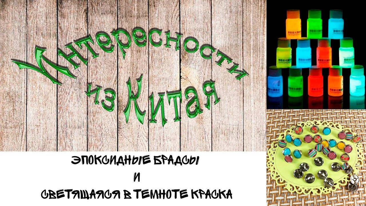 Лакокрасочные материалы по доступной цене купить лкм: лаки и краски, герметики и грунтовки на доске частных объявлений olx. Ua украина. Недорогая лакокрасочная продукция по всей стране. Мобильные приложения · помощь и обратная связь · платные услуги · для прессы · реклама на сайте · блог.