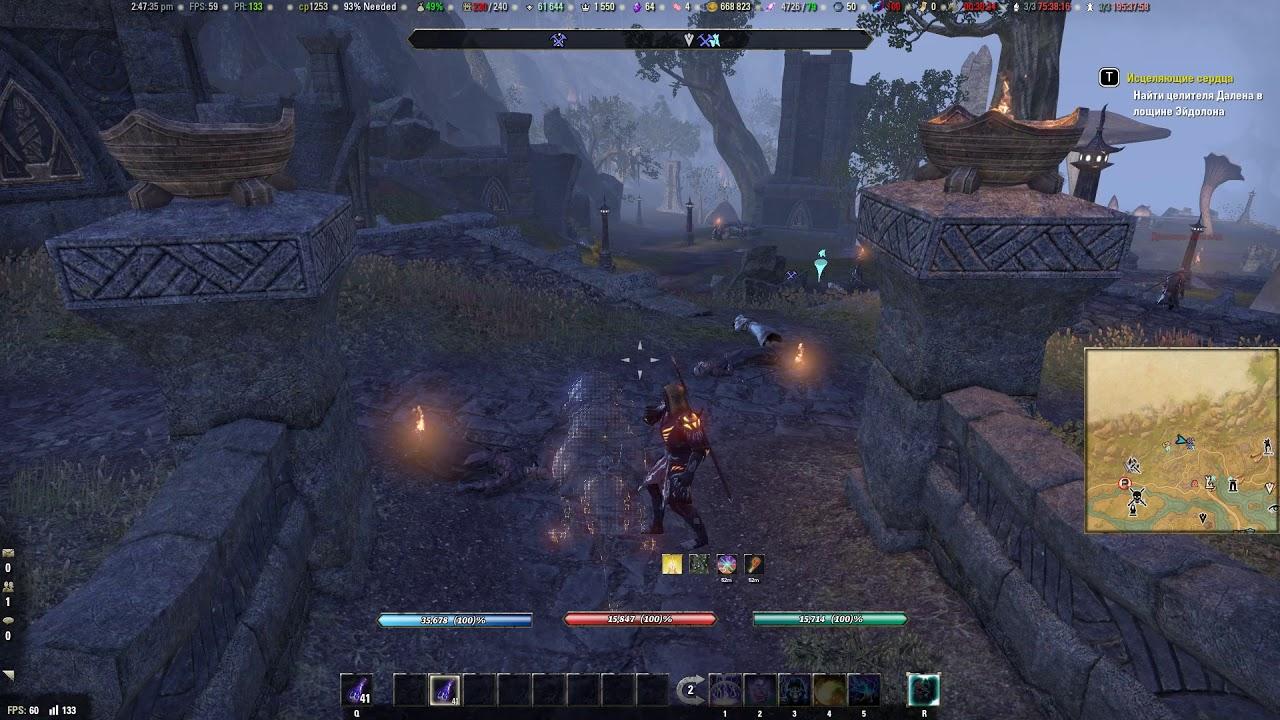 Elder Scrolls  Online - Исцеляющие сердца