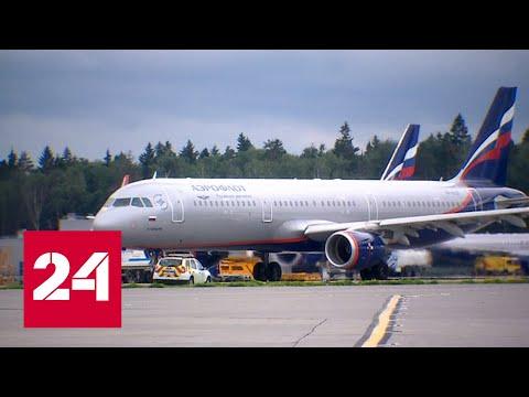 Привычная Турция и экзотическая Танзания: почему Россия пустит самолеты именно в эти страны