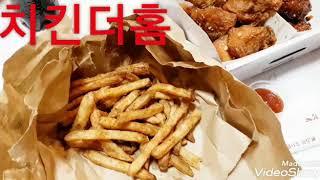 포항 배달 맛집 양덕 치킨더홈 간장치킨 고추핫치킨
