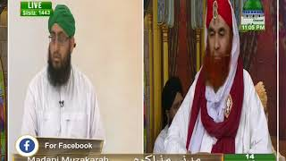Tujh Pe So Jaan Se Qurbaan By Muhammad Mehmood Attari 14 06 18