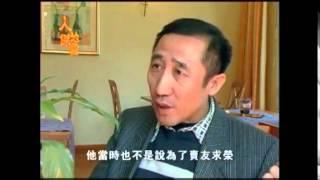 草原之歌-蒙汉恩仇-/内蒙古人民党特木其勒图主席