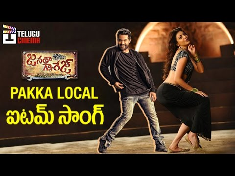 Kajal Aggarwal in Janatha Garage ITEM Song...