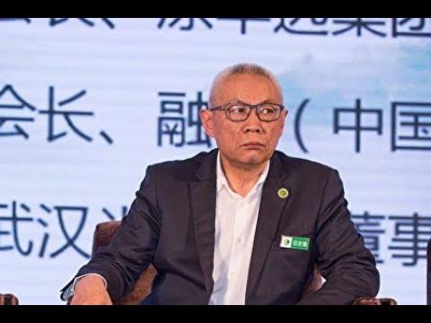陈破空说段子:习近平向王沪宁宣旨,任志强被重判18年的来历
